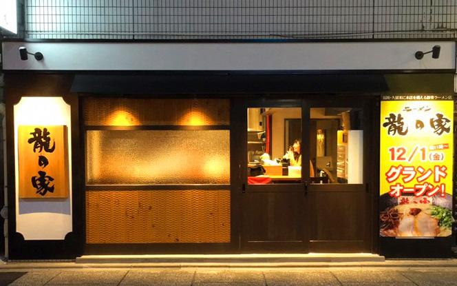 板橋大山店-外観